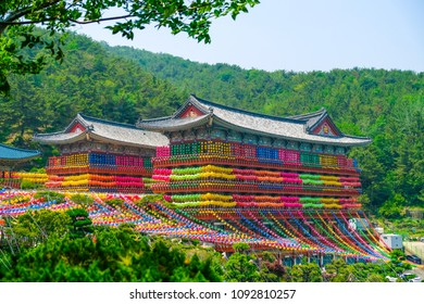 View of Samgwangsa temple in Busan city of South Korea. Thousands of paper lanterns decorate Samgwangsa Temple in Busan, South Korea for Buddha's Birthday.