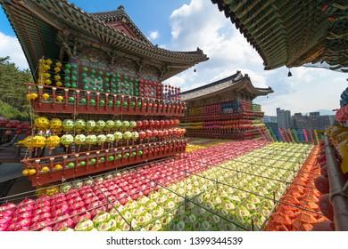 View of Samgwangsa temple in Busan city of South Korea, Lantern festival for Buddha's Birthday.