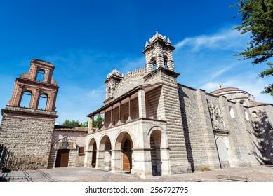 View of the Santo Domingo Church in Ayacucho, Peru