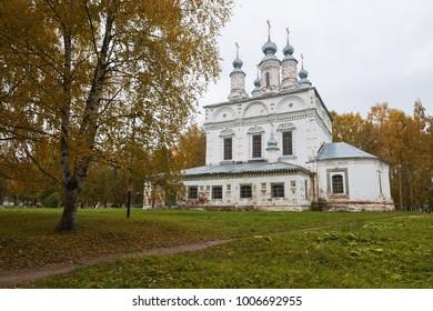 View of the Savior-Transfiguration Church of Veliky Ustyug in autumn, Russia