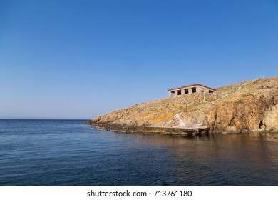 St ivan island images stock photos vectors shutterstock view from the sea to the st ivan island publicscrutiny Gallery