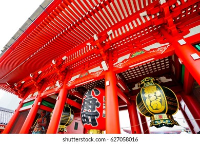 View of the Senso-ji temple in Tokyo. It is the most famous and oldest temple in Tokyo.
