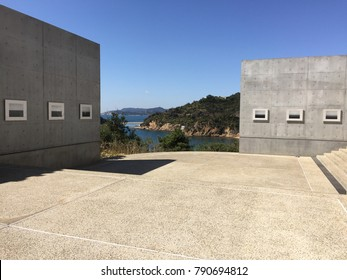 The view of Setouchi sea framed by concrete walls, Naoshima - Japan.
