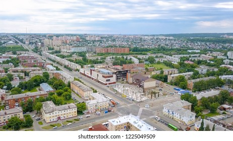 View of the shopping center after the fire. Kemerovo, Russia, From Dron