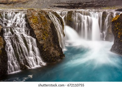 View of the Sigoldufoss waterfall of Iceland. Long exposure.