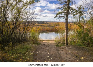 View to the Sir Wilfrid Laurier Park, Edmonton, Alberta  in fall season
