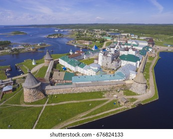 View of the Solovetsky Monastery from a bird's-eye view. Russia, Arkhangelsk region, Solovetsky Islands