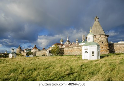 View of the Solovetsky Monastery from the southwest. Russia, Arkhangelsk region, Solovki