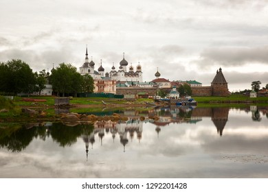 View of Solovetsky monastery in summer day