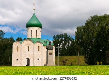 View of  Spaso-Preobrazhensky cathedral  in Pereslavl-Zalessky,  Russia