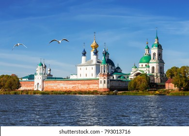 View of the Spaso-Yakovlevsky Dimitriev monastery from the lake Nero. Rostov The Great, Russia