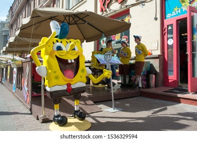 View of a Spongebob Squarepants restaurant in the Arbat street in Moscow, Russia, Aug, 2016. It is a famous pedestrian street in the center of Moscow. It originated in the 15th century.