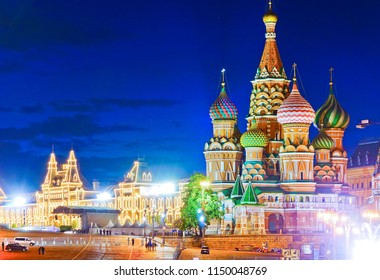 View of St. Basil's Cathedral on the Red Square at night in Moscow, Russia.