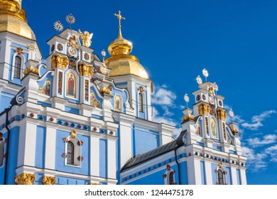 View of the St. Michaels Golden-Domed Monastery with cathedral and bell tower seen in Kiev, the Ukrainian Orthodox Church - Kiev Patriarchate, Ukraine