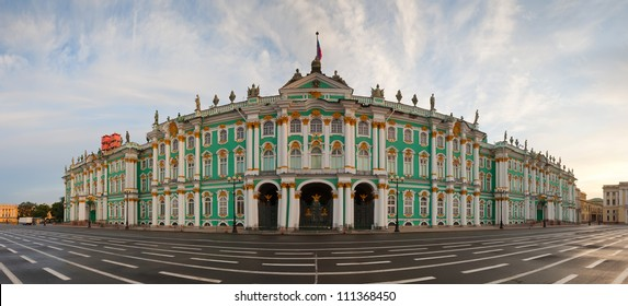 View of St. Petersburg. Panorama of  Winter Palace