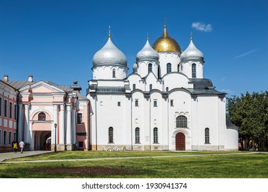 View of St. Sophia Cathedral on the territory of the Kremlin. Veliky Novgorod, Russia