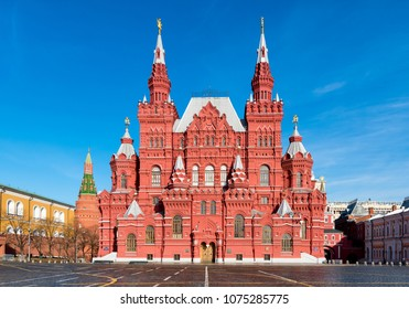 View of State Historical Museum on Red Square in Moscow, Russia