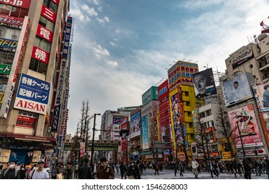 View of the streets at Akihabara, the electric town