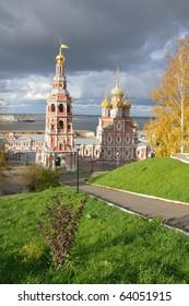 View of the Strogonovsky church and Volga river at Nizhny Novgorod, Russia