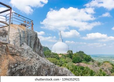 View of Stupa in Mihintale, Anuradhapura Sri Lanka