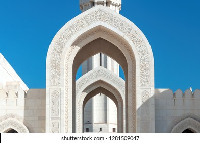 View of Sultan Qaboos Grand Mosque - Muscat - Oman
