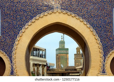 View through Bab Bou Jeloud gate (The Blue Gate) located in Fez, Morocco
