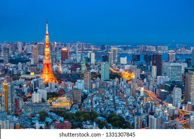 View of Tokyo is the modern capital of Japan.