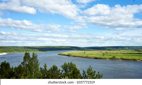 View of Tom River and cloudy sky. Tomsk. Russia.