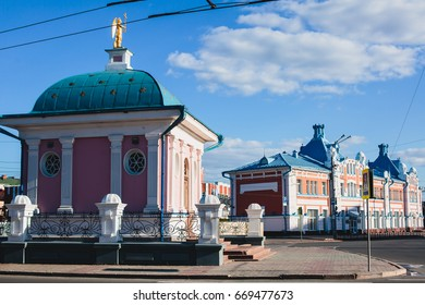 View of Tomsk - a city and the administrative center of Tomsk Oblast in Russia, located on the Tom River, one of the oldest towns in Siberia