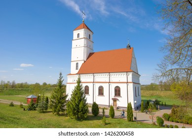 View of the Transfiguration Cathedral on a sunny May day. Zaslavl, Belarus