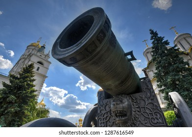 View of Tsar Cannon (King Cannon) in Moscow Kremlin. Moscow Kremlin is a popular touristic landmark. UNESCO World Heritage Site.
