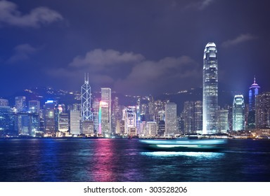 View of Victoria Harbour of Hong Kong at night