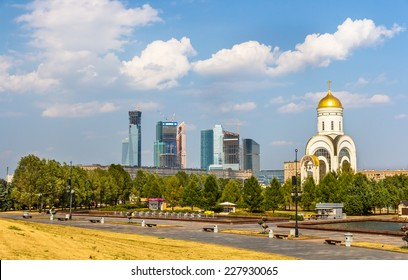 View of Victory Park in Moscow, Russia