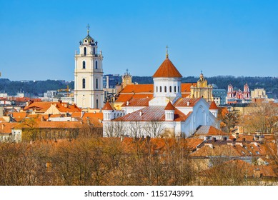 View of Vilnius from the hill of the Bastion of the Vilnius City Wall. Lithuania.