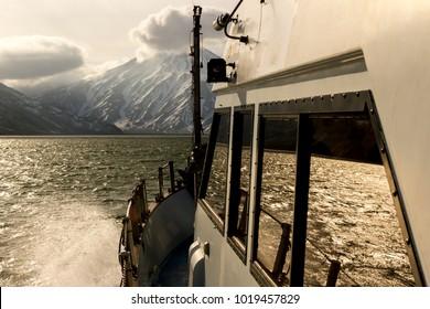 View of volcano Vilyuchinsky from a cruise ship. Kamchatka Peninsula, Russia.