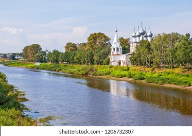 View of the Vologda River and the Church of St. John Chrysostom. Vologda. Russia