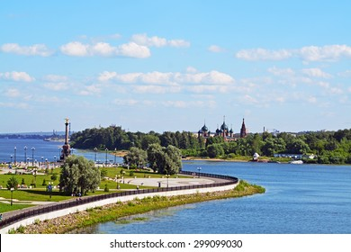 """View of Yaroslavl city (city from the list """"Golden ring"""") on the Volga river, Russia"""