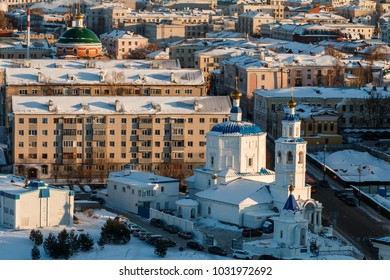 Views of the city of Kazan from a height. Republic of Tatarstan Russian Federation