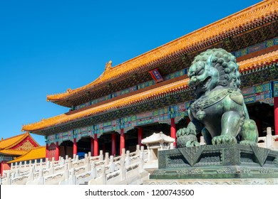 Views from forbidden city in beijing
