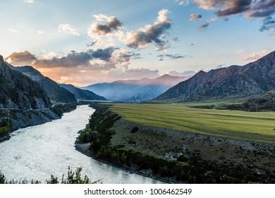 Views of Mountainous Altai, Russia