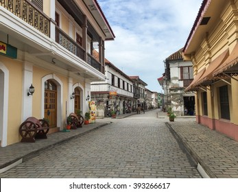 Vigan, Philippines - July 25, 2015 : Historic Town of Vigan. Vigan is a UNESCO World Heritage Site in that it is one of the few Spanish colonial town