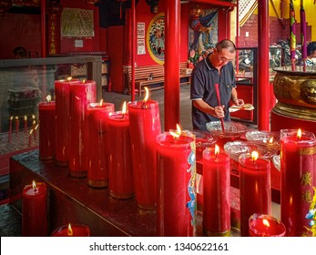 Vihara Dharma Bhakti, also known as Jin de yuan, is a Chinese temple located in the China Town Glodok, Jakarta, Indonesia. Completed in 1650, This is the oldest temple in Jakarta. 05 01 2019