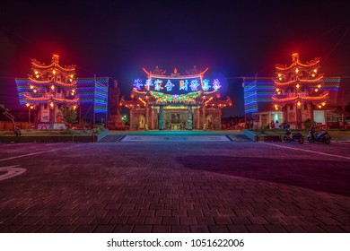 Vihara Satya Dharma is a modern Chinese temple at Benoa, Bali. Like other Chinese temples, this temple also has an altar in its outdoor yard dedicated to gods of Balinese Hinduism 03 March 2018