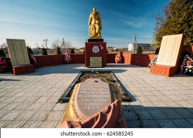Village Krasnoe, Gomel Region, Belarus. Monument To The Heroes Who Died In The Battles For Liberation Of Gomel In November 1943 At Great Patriotic War