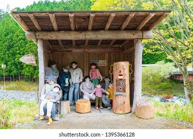 Village of the Scarecrow in tokushima.