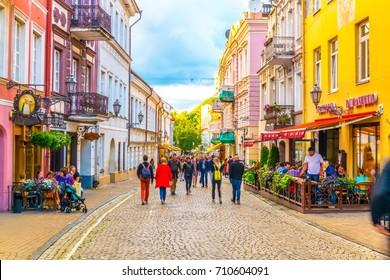 VILNIUS, LITHUANIA, AUGUST 14, 2016: Pilies gatve is the main tourist street in Vilnius, Lithuania