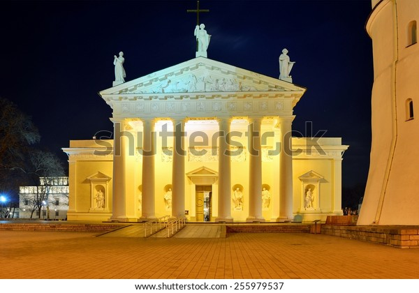 VILNIUS, LITHUANIA - FEBRUARY 2: Vilnius cathedral place on winter evening time on February 2, 2015, Vilnius, Lithuania.