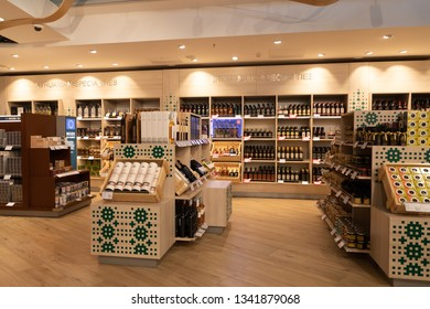 Vilnius, Lithuania - February 21 2019: The duty-free shop in the Vilnius airport