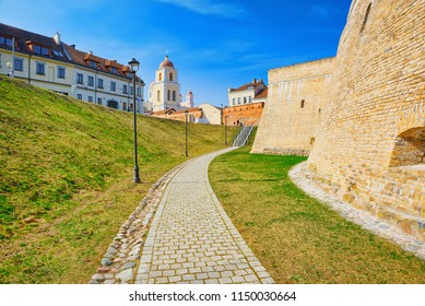 Vilnius, Lithuania - June 17, 2015: Bastion of the Vilnius City Wall. Lithuania.
