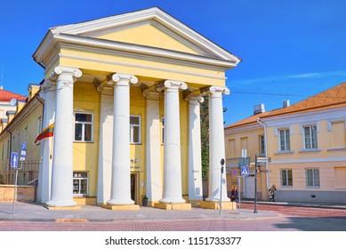 Vilnius; Lithuania - June 17, 2015: Landscapes of the Old City of Vilnius- is central and historical part of Vilnius.